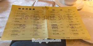 The Menu which is yellow in colour