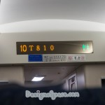 10 T 810 digital sign board on a train next to the toilet signal